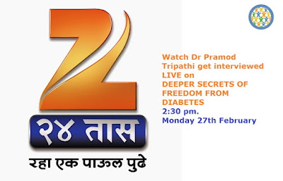 ZEE 24 TAAS MARATHI at 2:30 pm 27th February