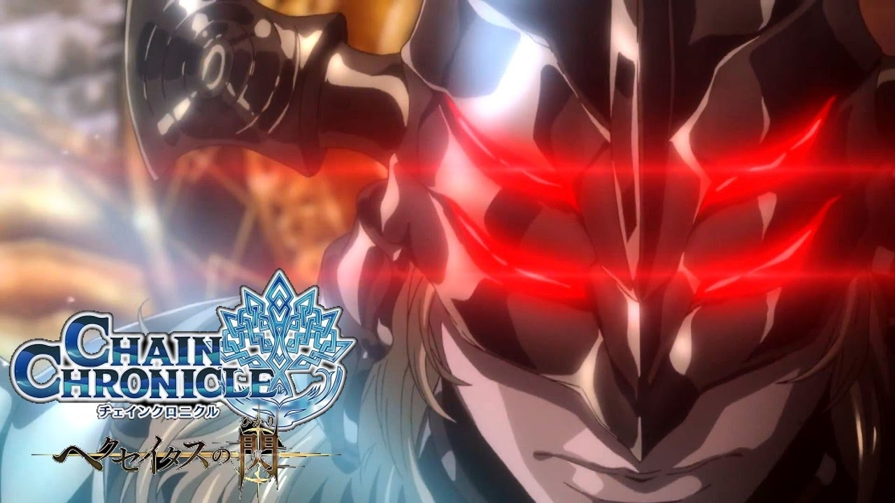 Chain Chronicle: Haecceitas No Hikari [12/12] [Sub Español] [HD-HDL] [1080p-720p] [MEGA-USERSCLOUD]