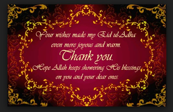 Eid al fitr 2018eid mubarakcardsmessages quotes imagesut eid its very cool images to say thank you to her friends on eid al fitr share with friend eid mubarak greeting cards and quotes m4hsunfo