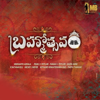 Download Brahmotsavam (2016) Telugu MP3 Songs Free HQ