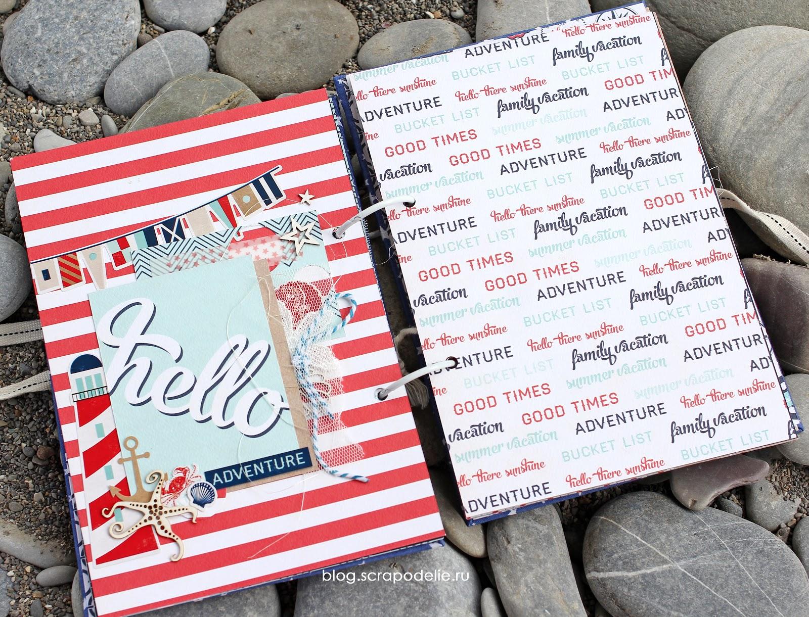 Морской тревел-бук Carta Bella — Ahoy There разворот 9