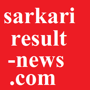 sarkari result - news