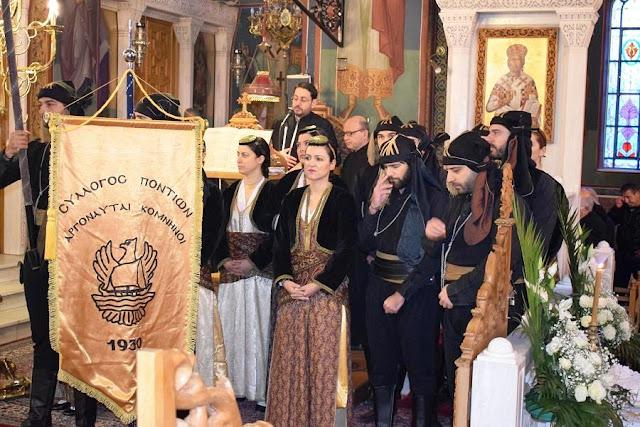 """Την Πρωτοχρονιάτικη Βασιλόπιτα έκοψαν οι """"Αργοναύται - Κομνηνοί"""""""