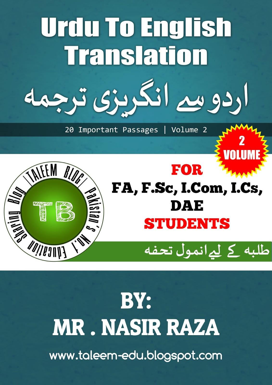 English To Urdu Translation Book Pdf