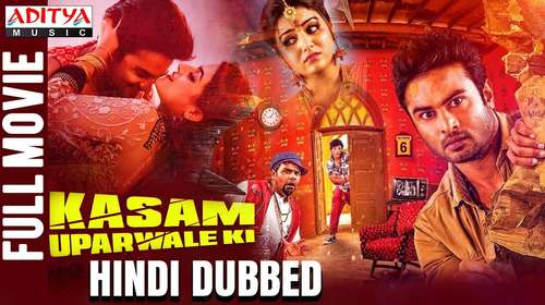 Poster Of Kasam Uparwale Ki In Hindi Dubbed 300MB Compressed Small Size Pc Movie Free Download Only At worldfree4u.com