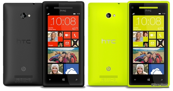 factory reset windows phone 8x
