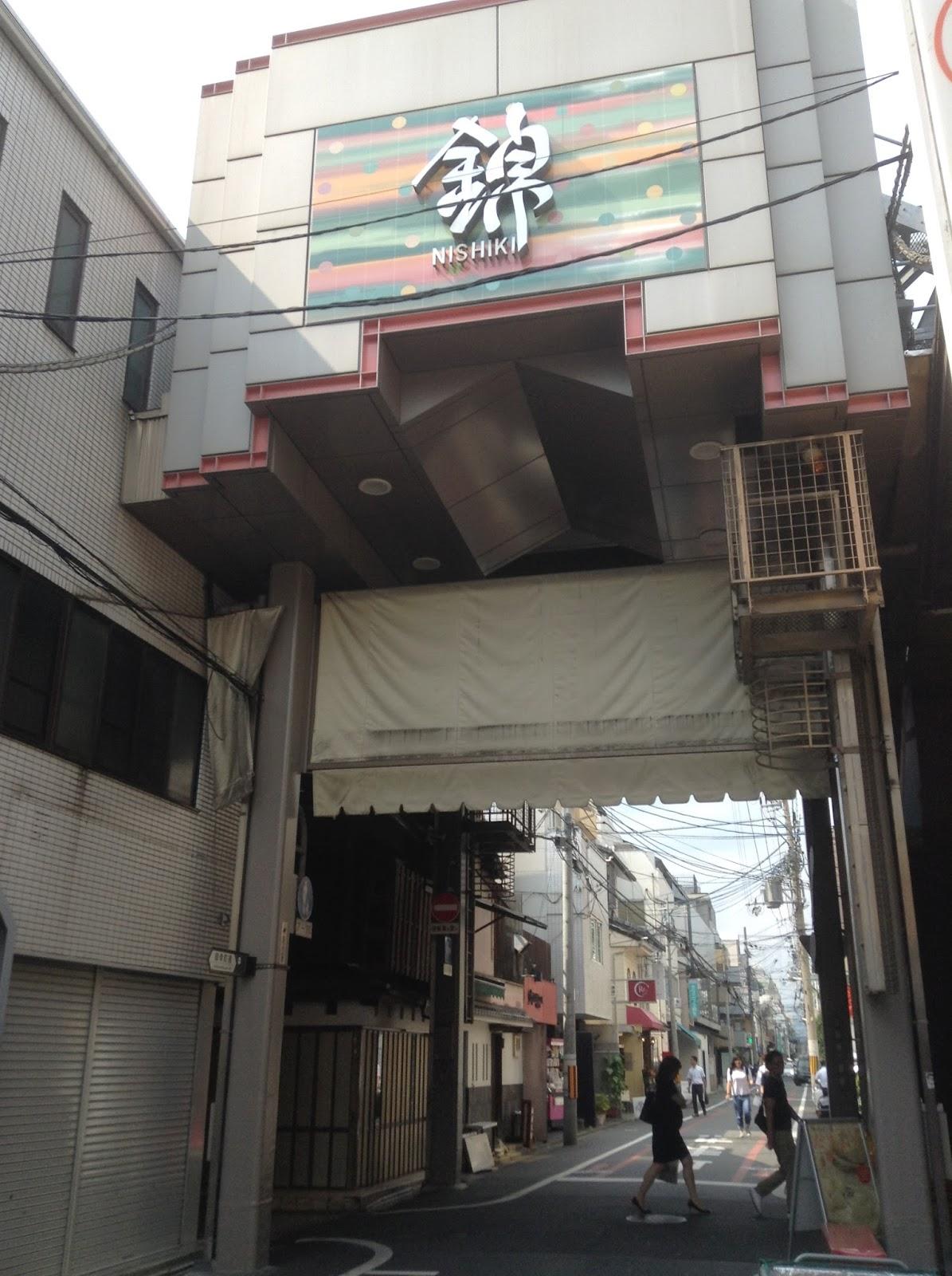 Nishiki market Kyoto Japanese street