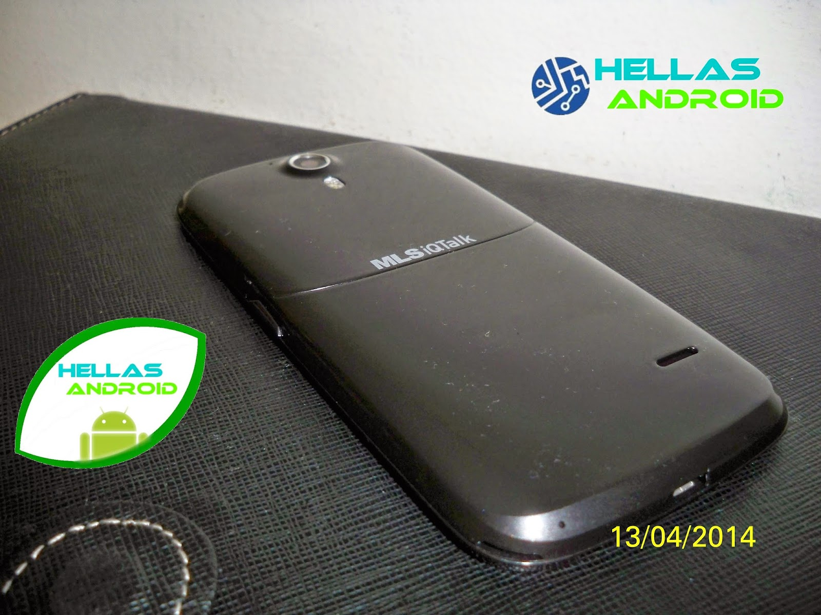 hellas android