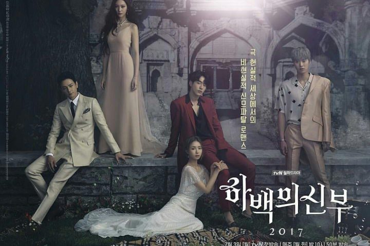 Download Drama Korea Bride of the Water God Sub Indo Batch