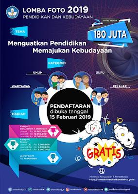 Poster Lomba Foto Kemdikbud 2019