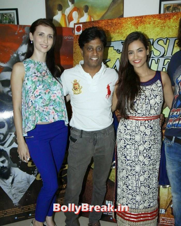 Claudia Ciesla, Anand Kumar, Tia Bajpai, Claudia Ciesla, Tia Bajpai, Sasha Agha Hot images from movie 'Desi Kattey' PC