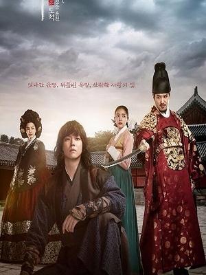 Xem Phim Giai Thoại Về Hong Gil Dong 2017