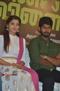 Bharath Chandini Tamilarasan Sanchita Shetty Ennodu Vilayadu Tamil Movie Press Meet Stills  0030.jpg