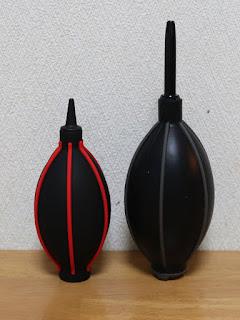Kenko シリコンブロワー ショートノズル KSBS-R 比較