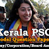 Model Question Paper Company Corporation Board Assistant - 20