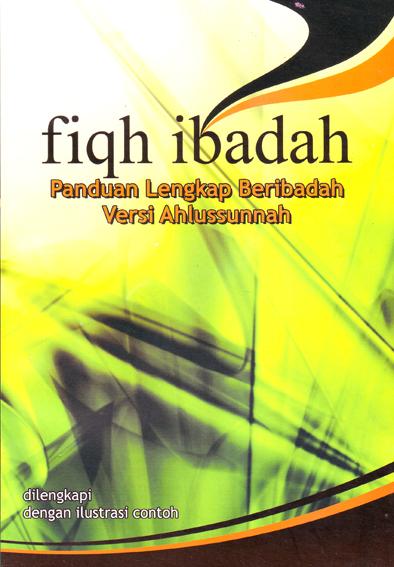 FIQIH IBADAH EBOOK