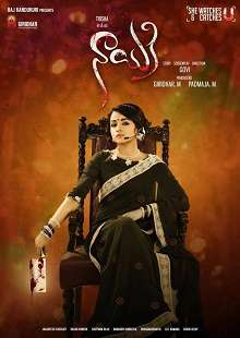 Nayagi Tamil Full Movie Watch Online