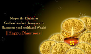 dhanteras greetings