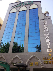 Masjid Megah Di Korea Selatan