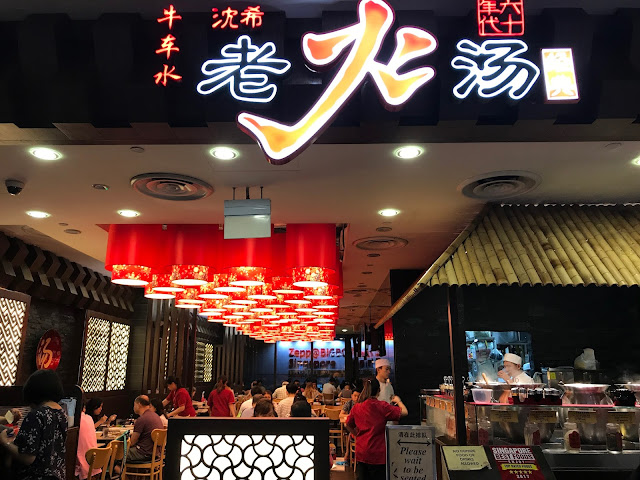 Lao Huo Tang - Restaurant Front