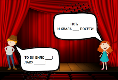Learning Cyrillic with Greetings in Serbian