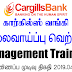 Vacancy In Cargills Bank   Post Of - Management Trainee