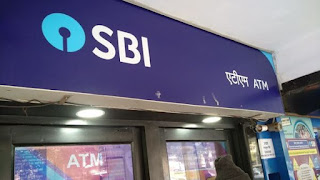 SBI Reduced FD Rates for 2nd Time