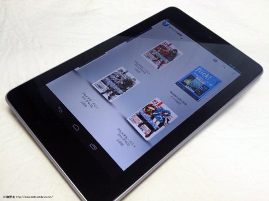Nexus 7のGoogle Play ブックス