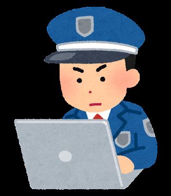 パソコンを使う警備員のイラスト