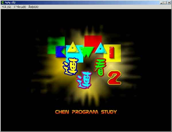 Download game chen program study gratis free