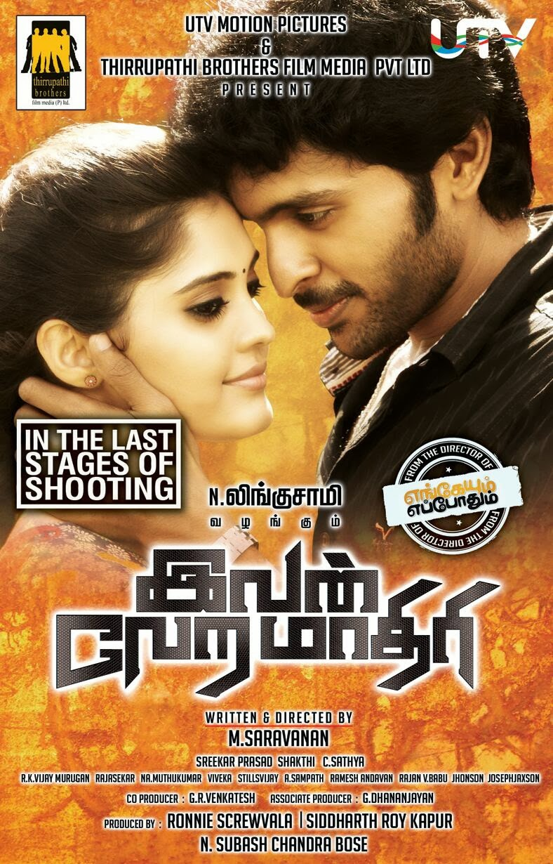 Tamil Mp3 Song Free Download 2019: Latest Tamil Songs : November 2013