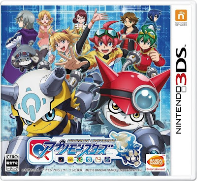 Digimon Universe Appli Monsters Cyber Arena Decrypted 3DS JAP