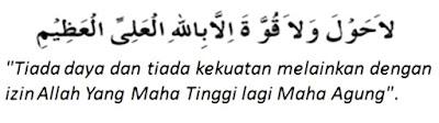 gambar tulisan la hawla wala quwwata illa billah arab bahasa indonesia