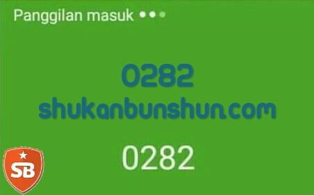 0282 nomor telepon siapa