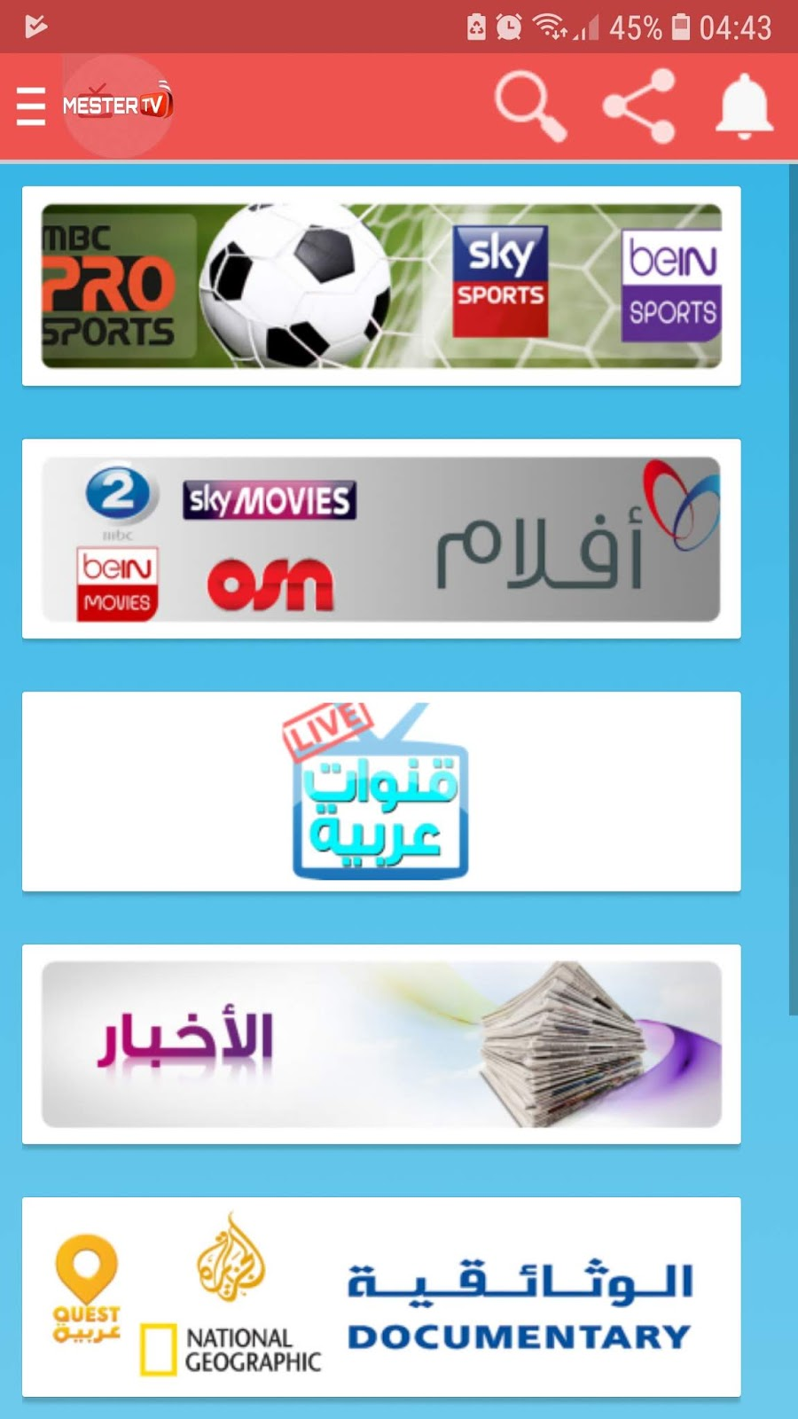 APP THE MESTER TV HD AND CHANNELS FOR ANDROID IPTV APK