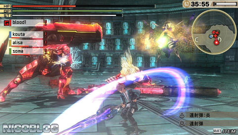 download Games God Eater 2 iso