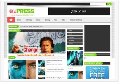 WePress Multi Ads Blogger Template