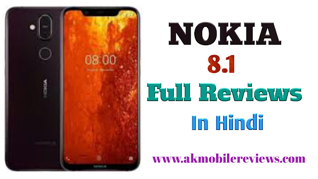 Nokia 8.1 Full Reviews In Hindi