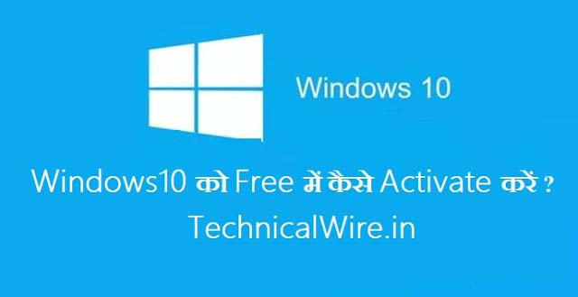 how to activate windows 10 without product key,how to activate windows 10 product key,windows 10 product key free,how to find windows product key,windows 10 product key generator,windows 10 pro license,activate windows 10 crack,windows 10 licence key,windows 10 activation crack,windows 10 home activator