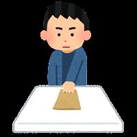 封筒を差し出す人のイラスト(男性)