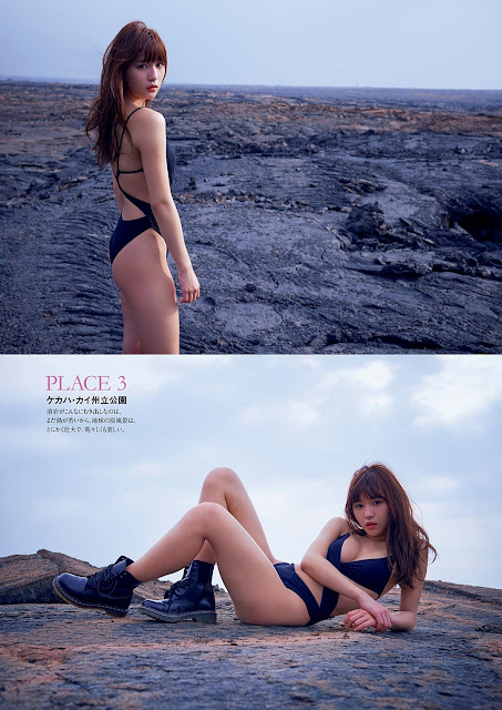 Nana Asakawa 浅川梨奈 in Big Island Photos