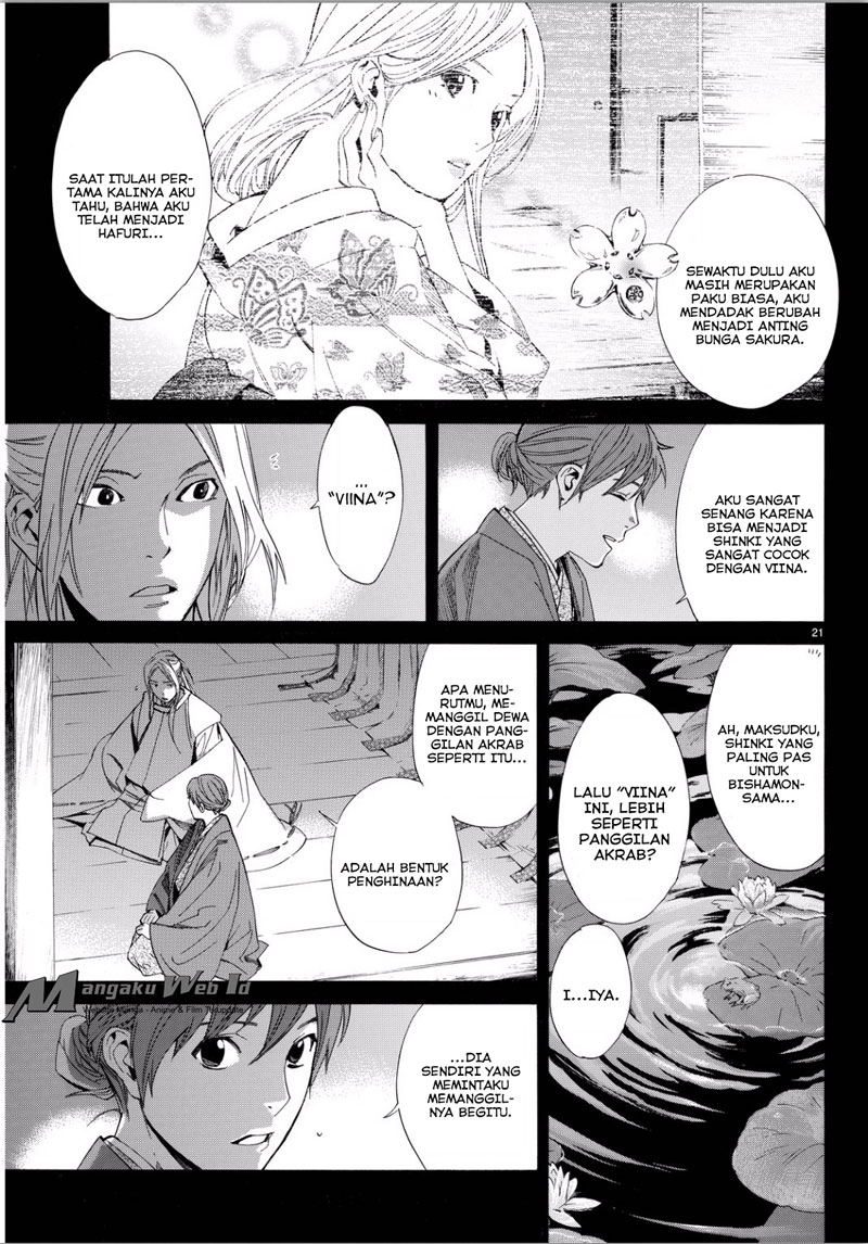 Noragami Chapter 67-19
