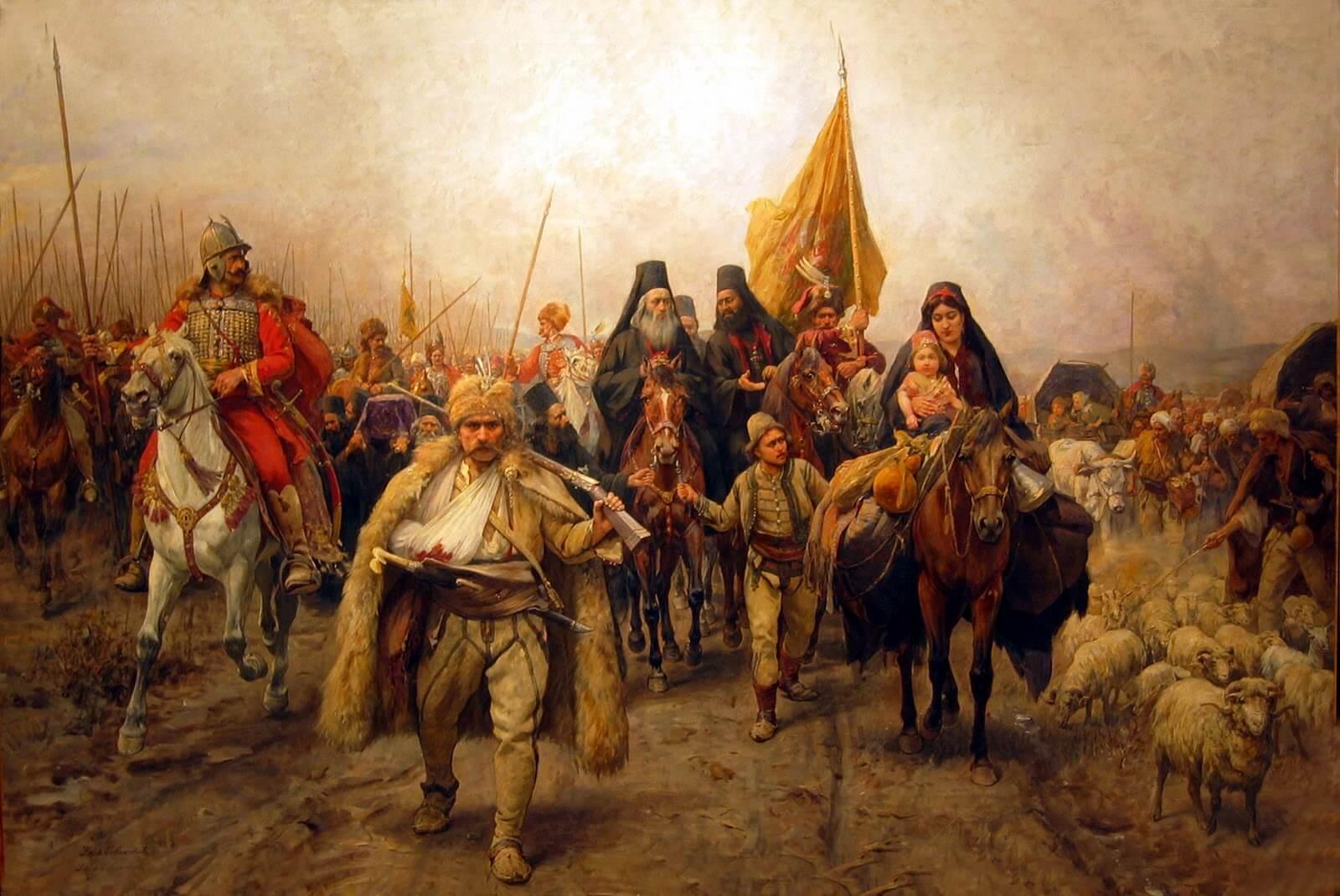 Картина Великое переселение сербов