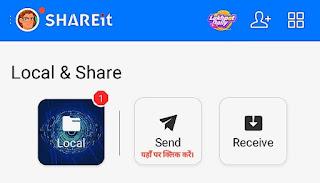 Internet कैसे share करते हैं ?