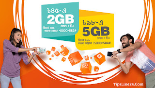 Banglalink Internet Offer 5GB at 98Tk and 2GB at 45Tk