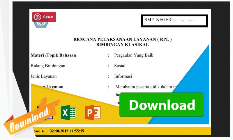Format RPL (Rencana Pelaksanaan Layanan)