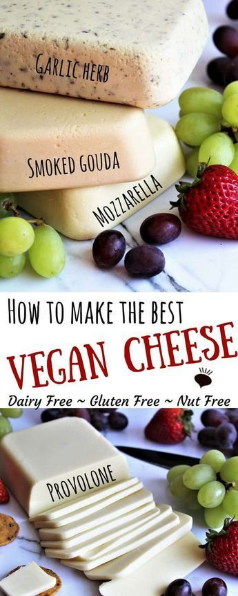How To Make Vegan Cheese