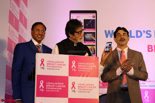 Amitabh Bachchan Launches Worlds 1st Mobile App Abc Of  Health 018.JPG