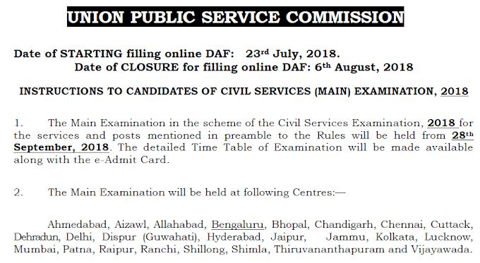 UPSC Civil Service Mains Exam 2018 - Detailed Application form(DAF) Fill up