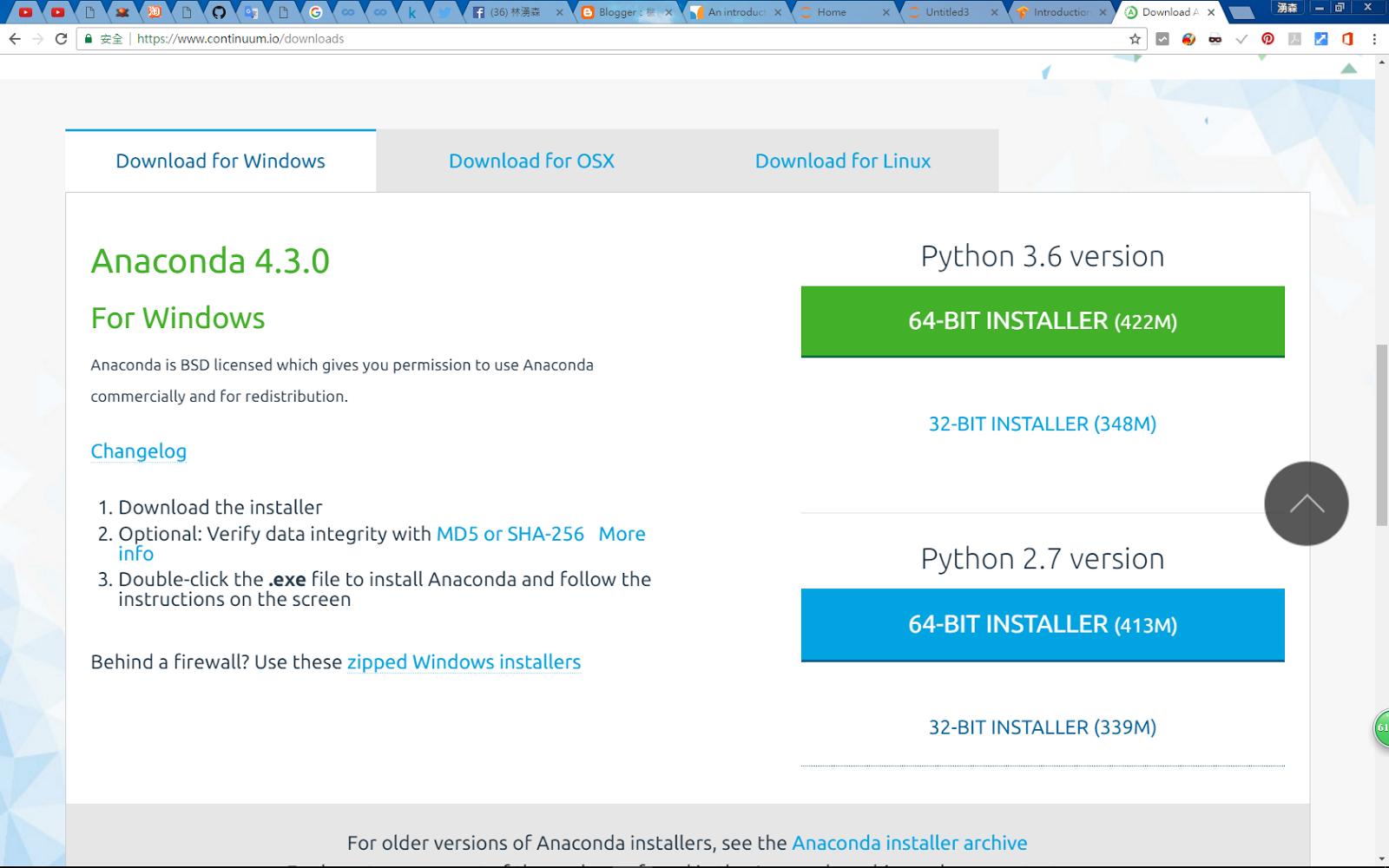 機器學習入門: 架設機器學習Python程式語言開發環境:安裝Anaconda